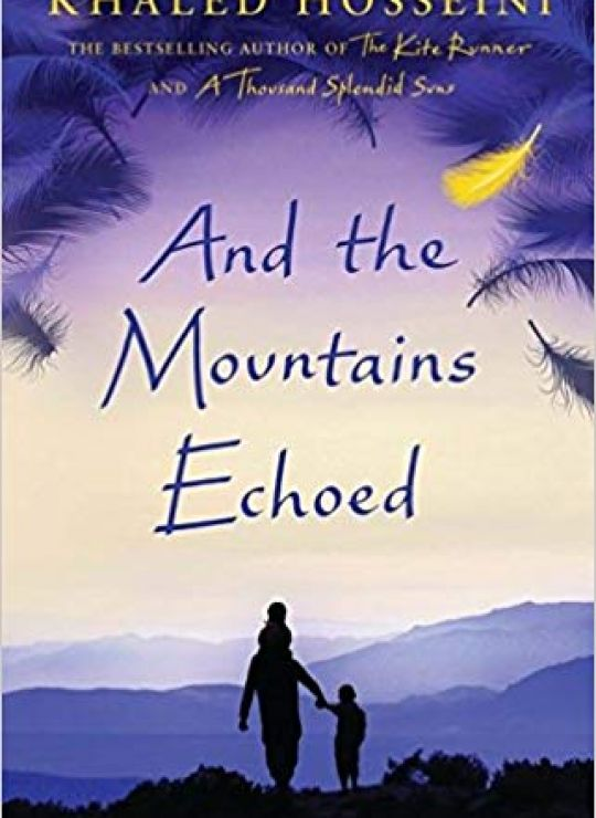كتاب And The Mountains Echoed